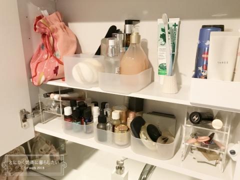 洗面鏡にメイク収納棚板 (3)