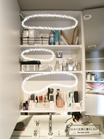 洗面鏡にメイク収納棚板 (1)