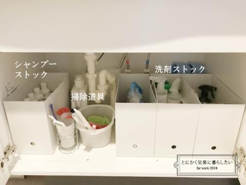 洗面台にヘアアクセ収納がシンデレラフィット (2)