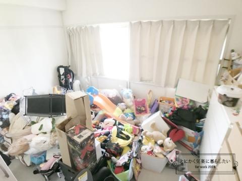 地震の片づけ整理収納アドバイザー (2)