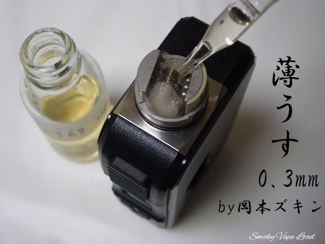 2 ニコリキ6号 毒味の儀