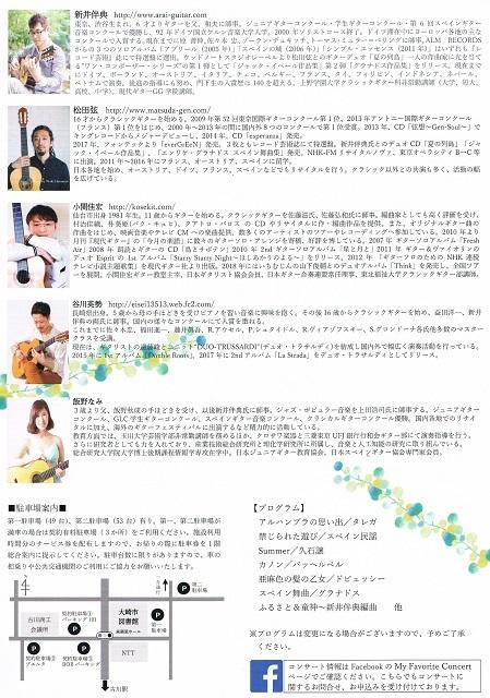 CCF20180523_00001.jpg