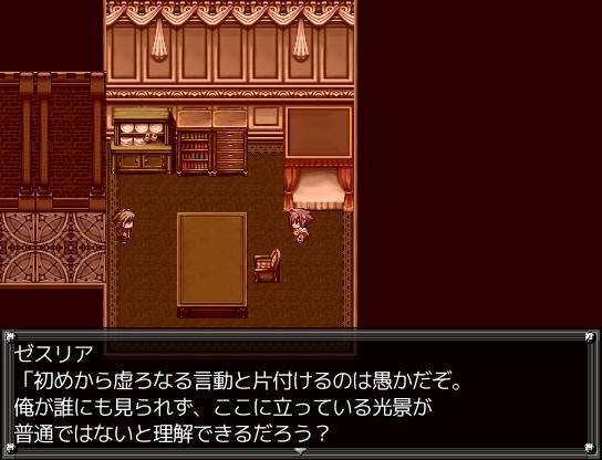 ヨフェル短編ゼス1