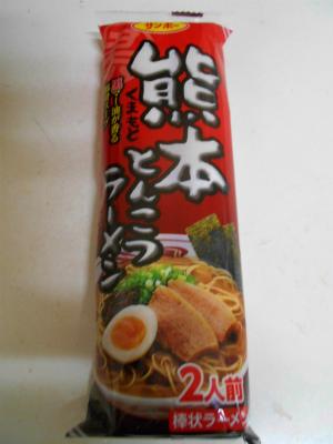 5.12豚骨ラーメン1