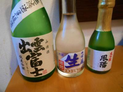 5.19誕生日パーティーの酒