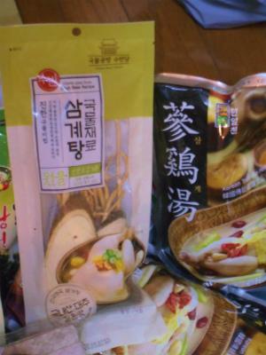 5.29参鶏湯と参鶏湯の薬味
