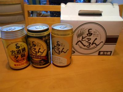 6.23松江地ビール2