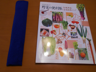 6.24プレゼントの本