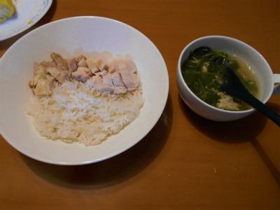 7.16チキンライスと空心菜のスープ