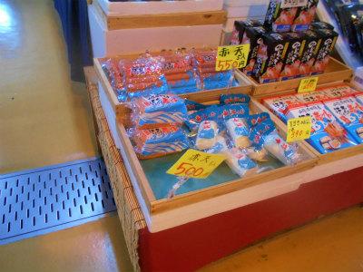 8.2お魚センター4