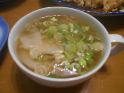 9.1ワンタンスープ