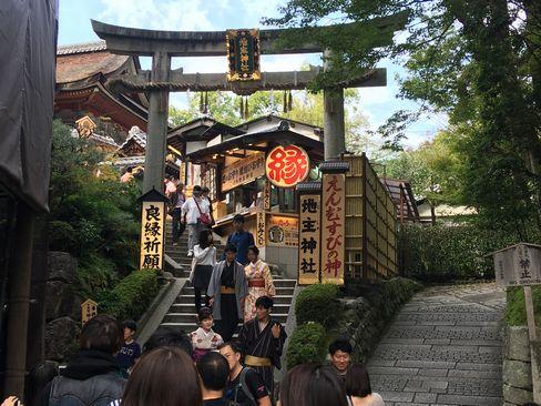 地主神社・入口_H29.11.03撮影