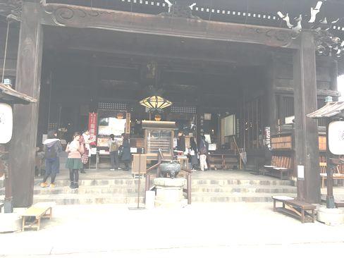 因幡薬師・本堂_H29.11.04撮影