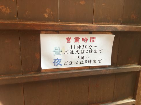 20171104nishijin05.jpg