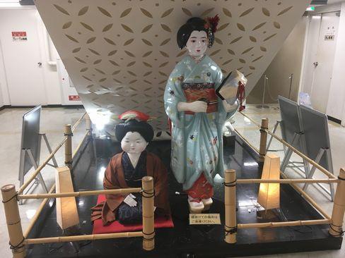 舞妓の人形_H29.11.04撮影