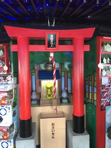 たわわちゃん神社_H29.11.04撮影