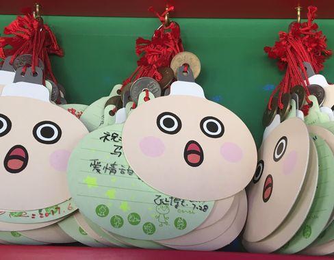 たわわちゃん神社・絵馬_H29.11.04撮影