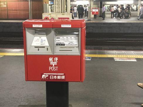 京都駅在来線ホームの郵便ポスト_H30.06.14撮影