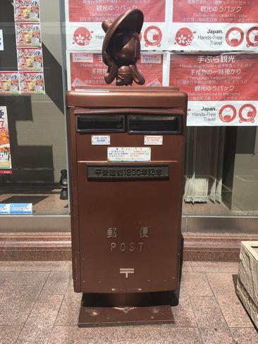京都中央郵便局前のポスト_H30.6.16撮影