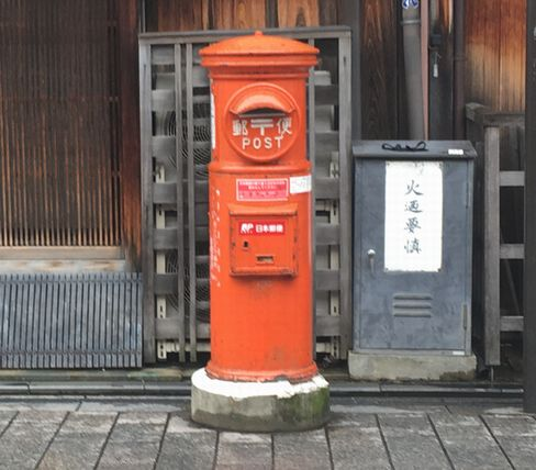 花見小路の郵便ポスト_H30.6.15撮影
