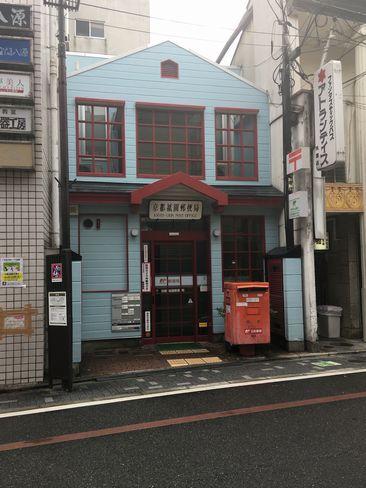 祇園郵便局_H30.06.15撮影