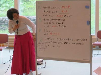 Ao-Neko曲作り (2)