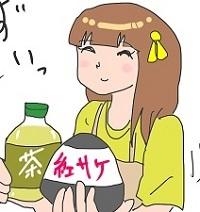 待望の新メニュー2.