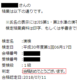 20180717100324459.png