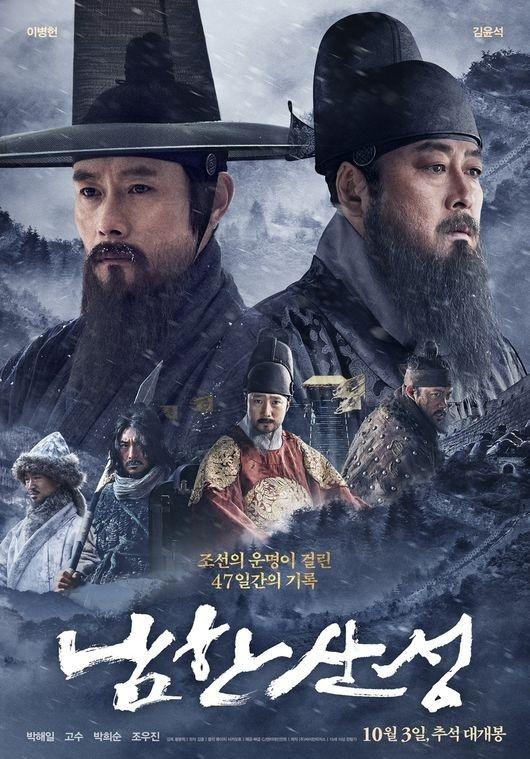 天命の城(韓国)