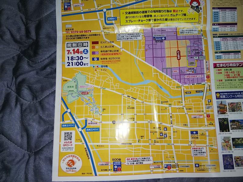たまむら花火大会案内図2018