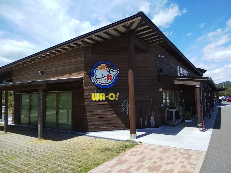道の駅和田浦WA・O!2018