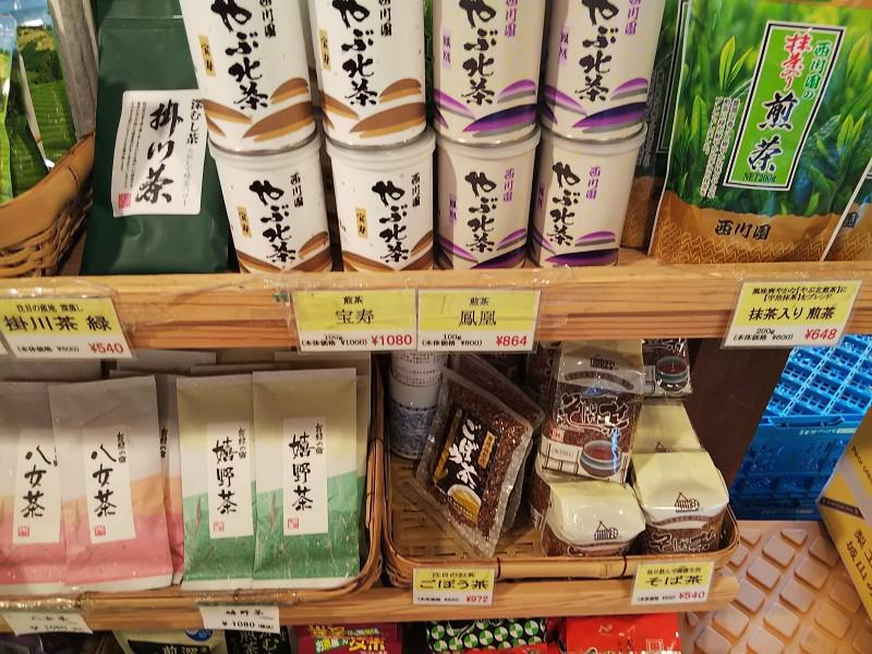 東金マルシェお茶2018