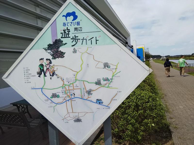 多古あじさい館遊歩道2018