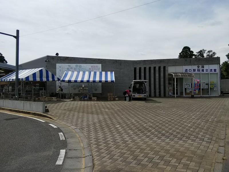 道の駅くりもと紅小町の郷201808