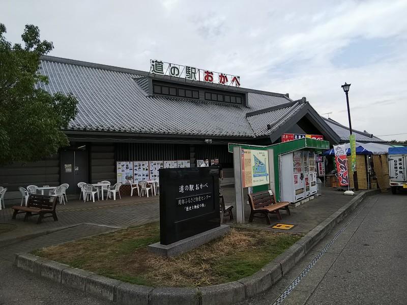 道の駅おかべ2018