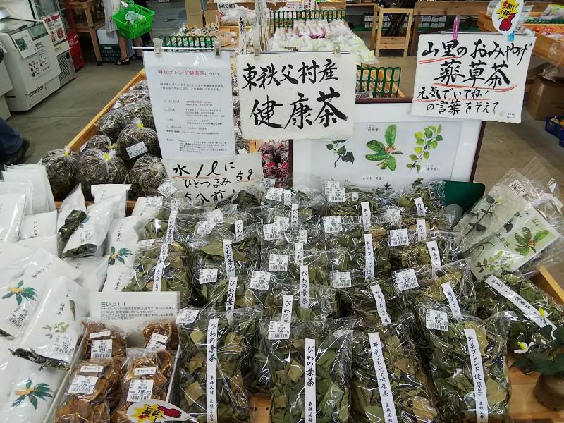 東秩父村健康茶1809