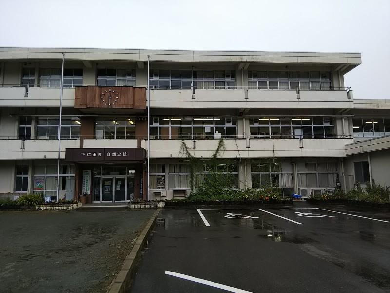 下仁田町自然史館2018