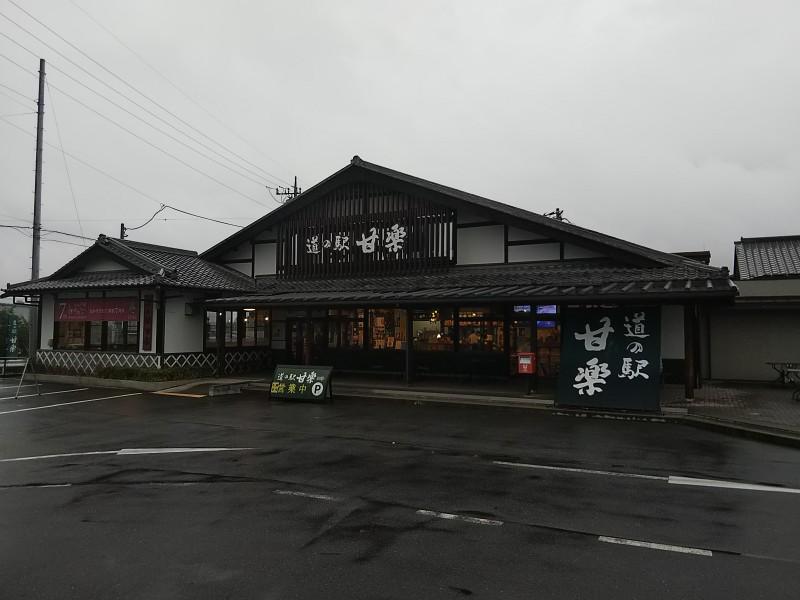 道の駅甘楽2018