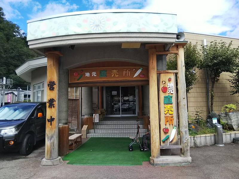 道の駅みなかみ水紀行館2018