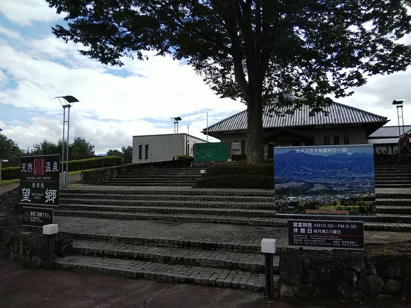 道の駅白沢2018