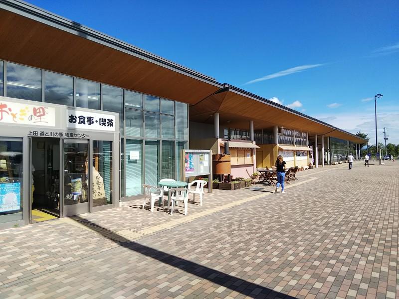 道の駅上田 道と川の駅2018