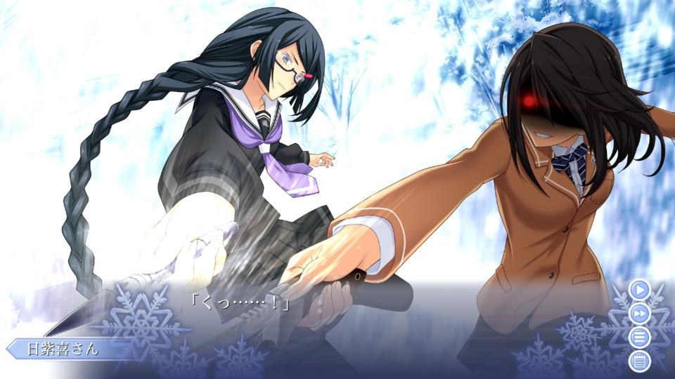 日紫喜さんと狂気の琴莉