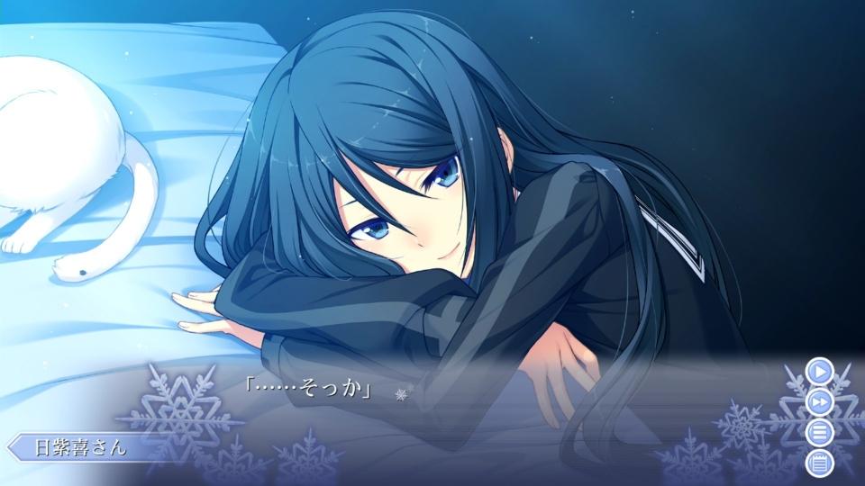 日紫喜さんの寝顔