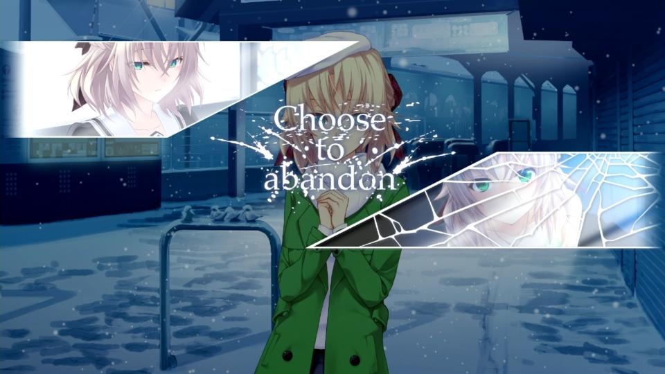 最後の選択肢