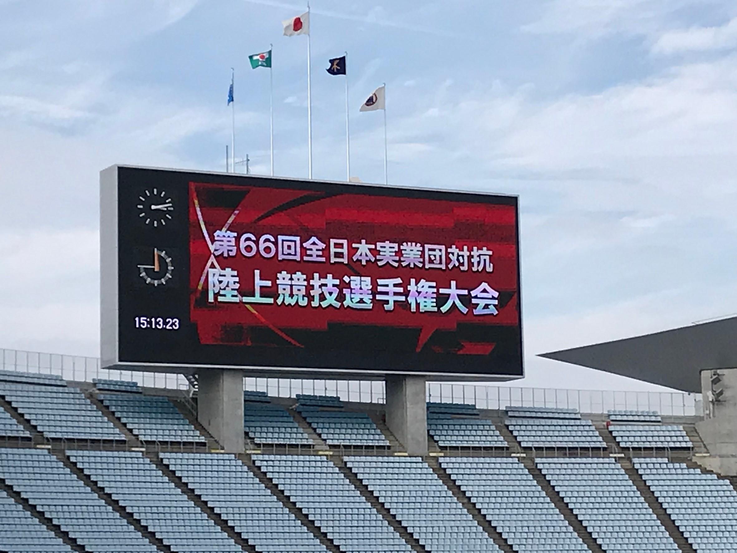 2018全実 (5)