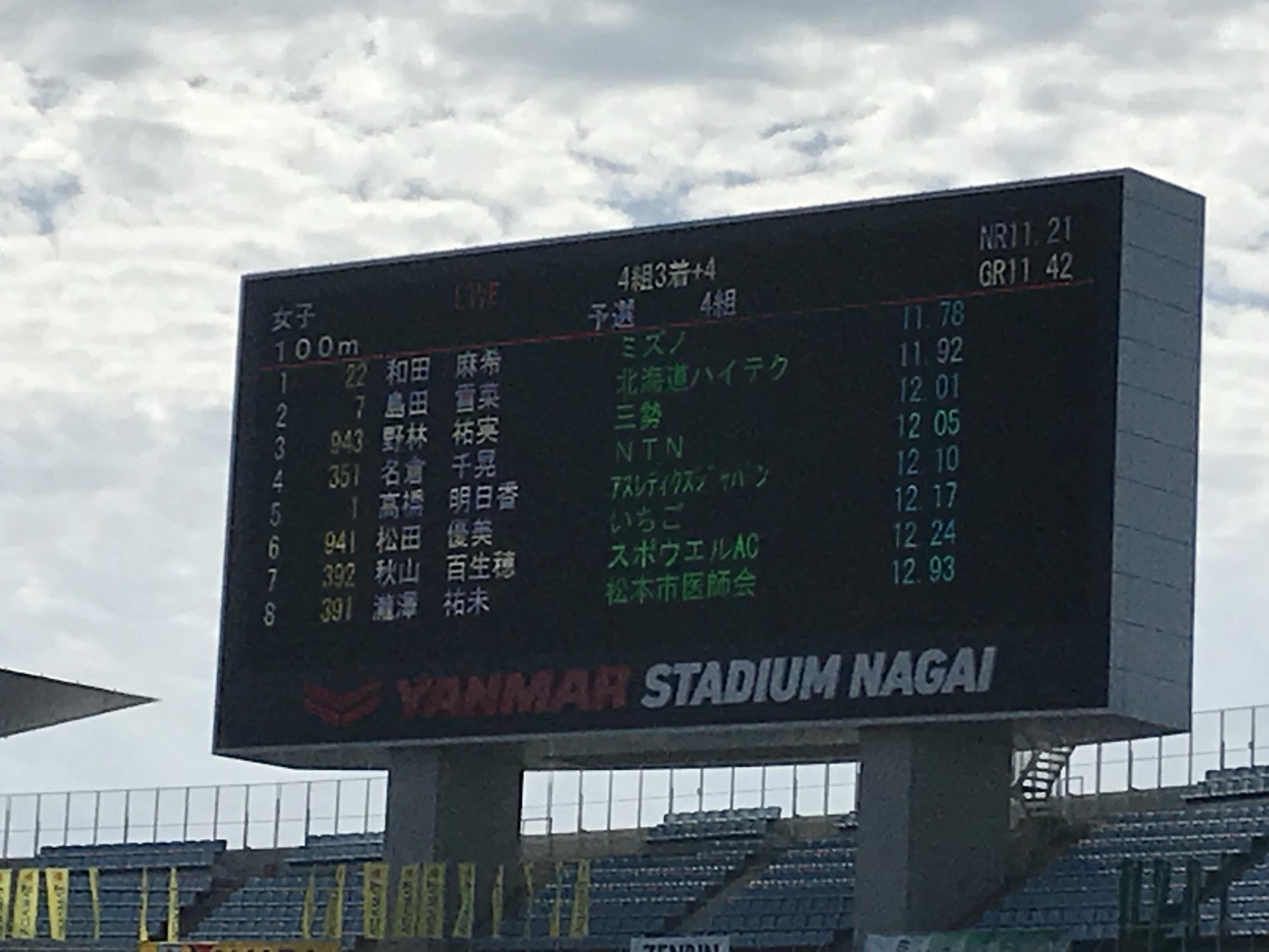 2018全実 (8)