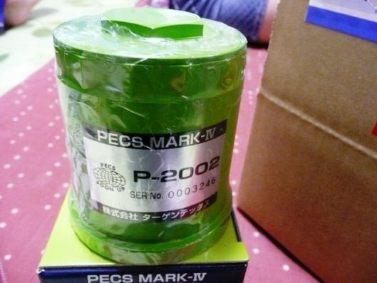 PECS MARK IV