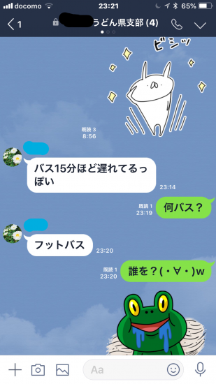 20180812060710220.png