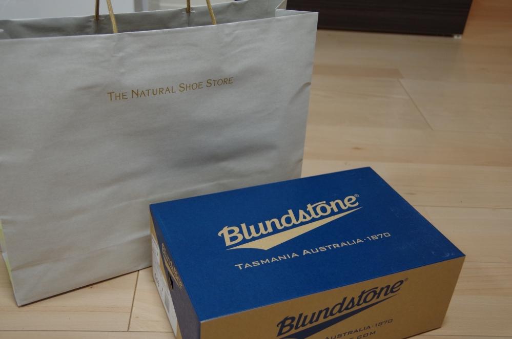 180310_Blundstone SideGoreBoots #063 VoltanBlack ブランドストーン サイドゴアブーツ #063 ヴォルタンブラック -3