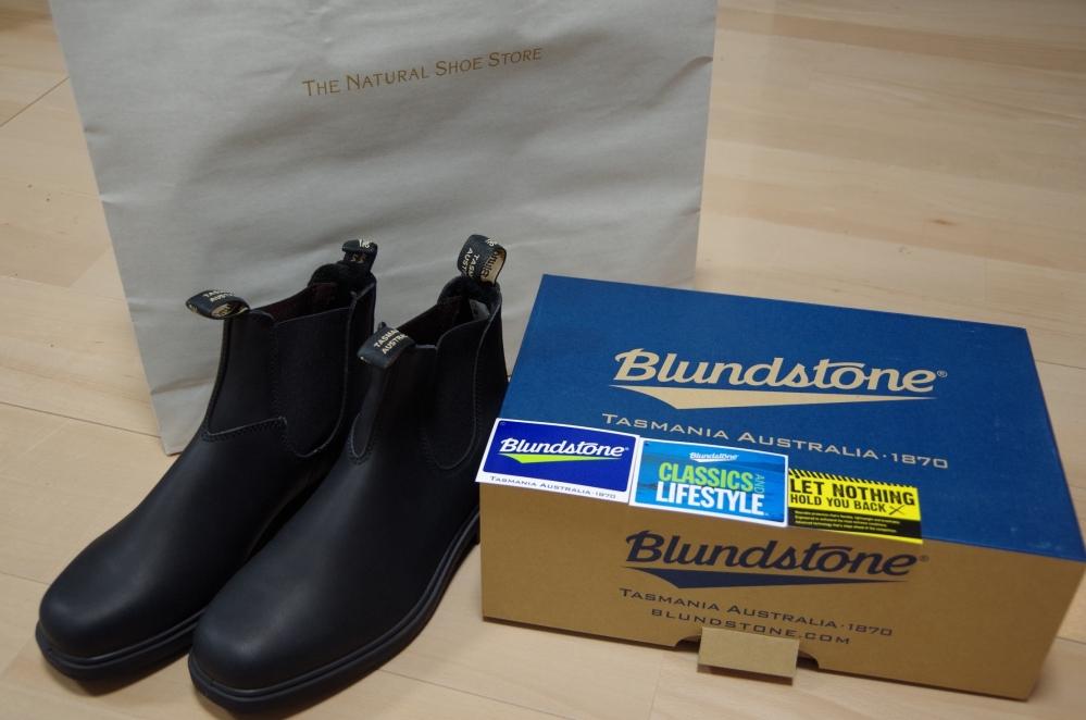 180310_Blundstone SideGoreBoots #063 VoltanBlack ブランドストーン サイドゴアブーツ #063 ヴォルタンブラック --4